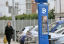 El nuevo sistema ORA se pondrá en funcionamiento el 1 de febrero y aceptará pago con bitcoins y paypal