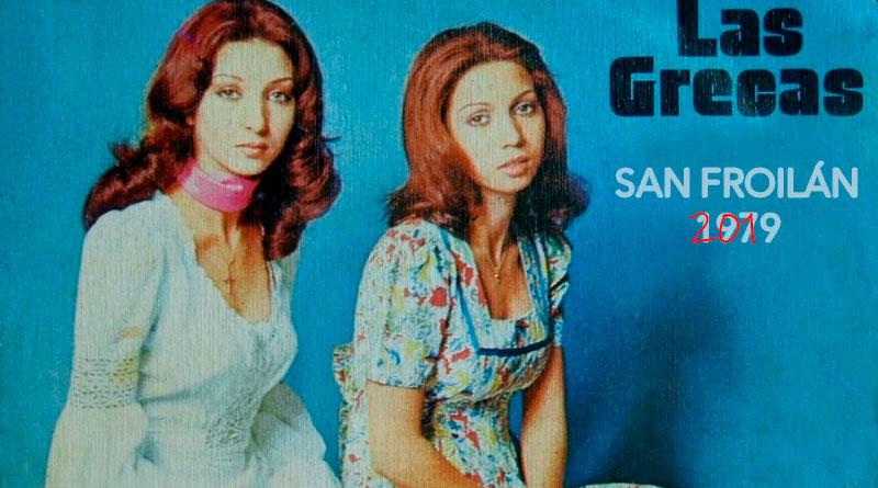 Las Grecas, nueva confirmación del cartel de conciertos de San Froilán